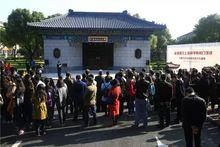 2017年复建国立上海商学院校门落成