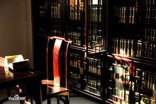 博雅书堂(图书馆古籍室)