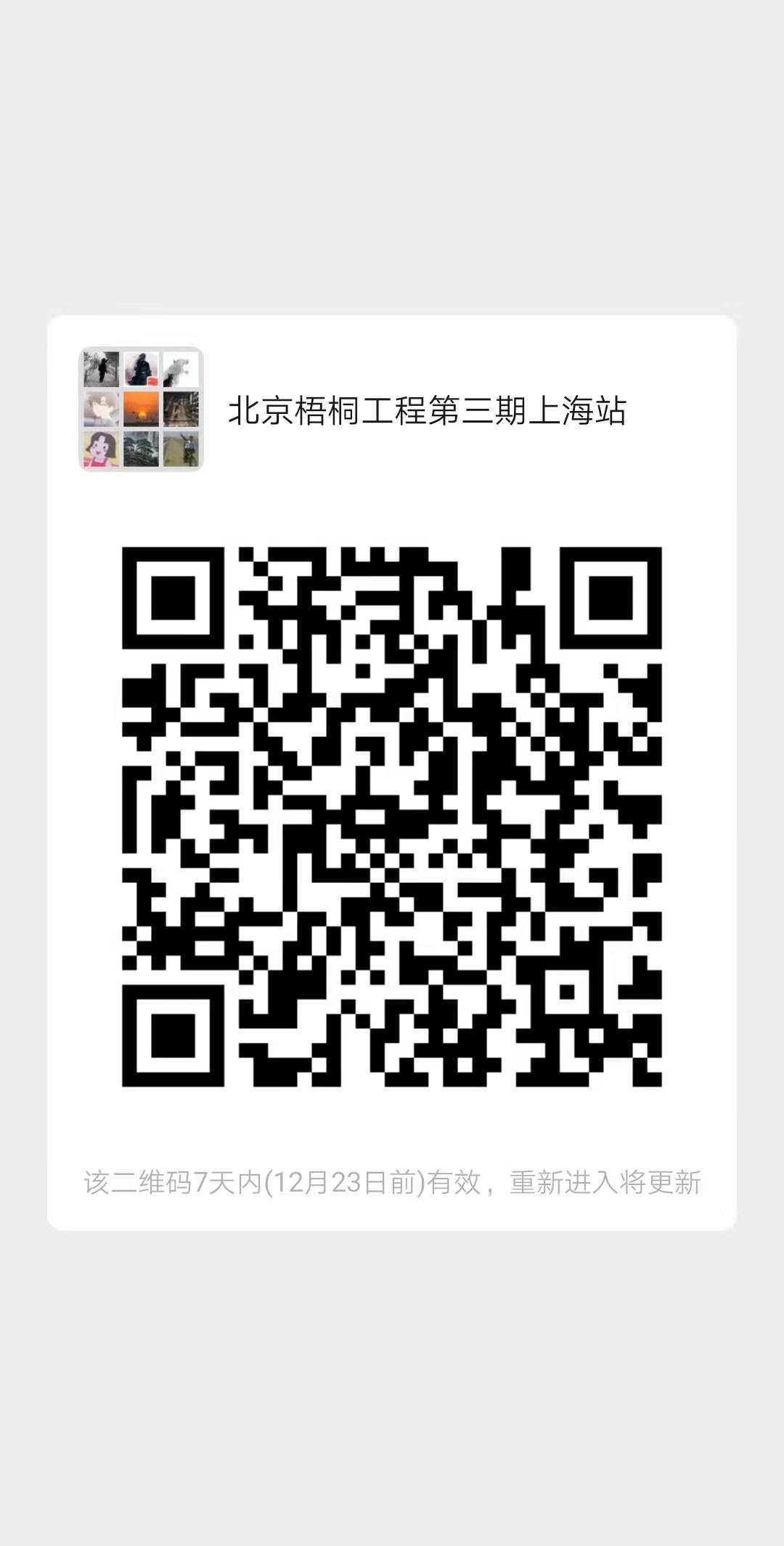 微信图片_20191216104922.jpg