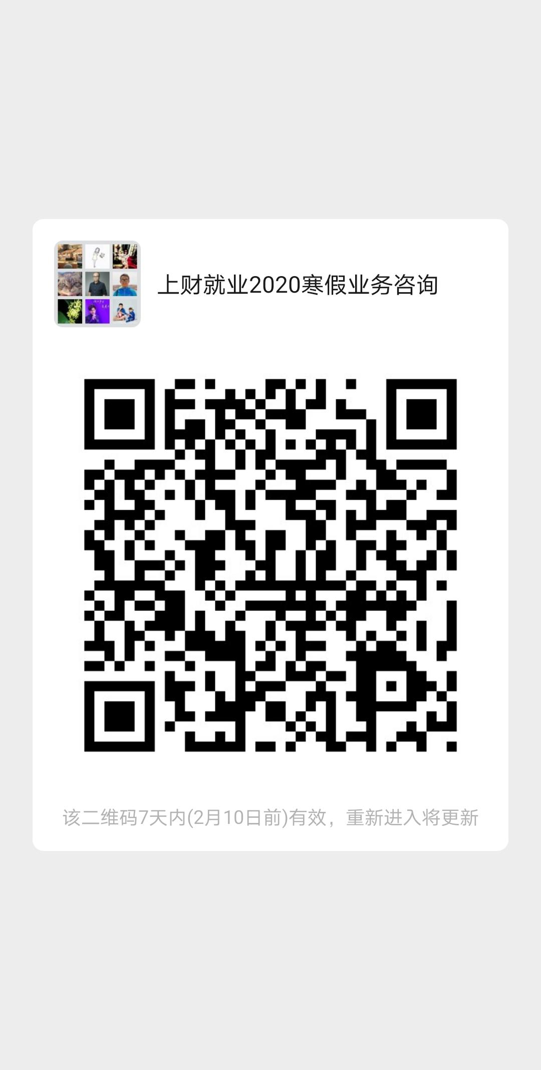 微信图片_20200203120421.png