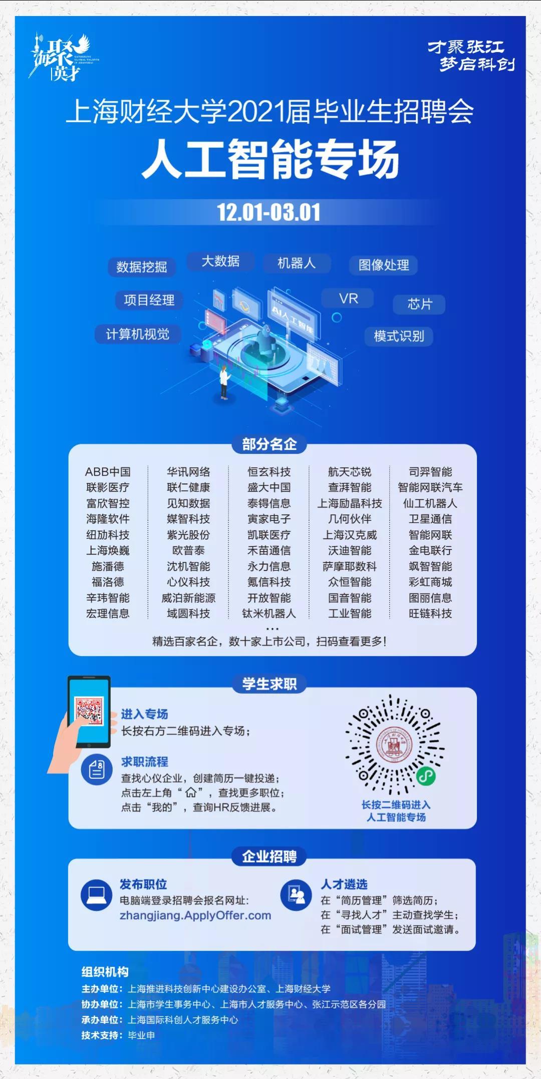 微信图片_20201130165912.jpg