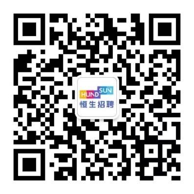 招聘官方二维码.jpg